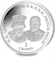 70 Years of HM QE II & HRH Prince Philip: State Opening of Parliament - 2017 Unc. Cupro Nickel