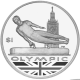 British Virgin Islands 2012 - Olympic Collection: Gymnast - Uncirculated Cupro Nickel Coin