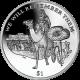 British Virgin Islands 2014 - Centenary of World War I: Lawrence of Arabia - Cupro Nickel coin
