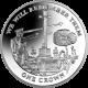 Falkland Islands 2014 - Centenary of World War I: Cross of Sacrifice - Cupro Nickel Coin