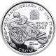 Isle of Man 1997 - 90th Anniversary of the TT Races: Mike Hailwood - Uncirculated Cupro Nickel Coin