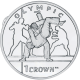 Isle of Man 2012 - Olympic Collection: Contact Sports - Uncirculated Cupro Nickel Coin