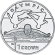 Isle of Man 2012 - Olympic Collection: Indoor Water Sports - Uncirculated Cupro Nickel Coin