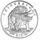 Sierra Leone 2006 - Lost World of the Dinosaurs: Triceratops - Uncirculated Cupro Nickel Coin