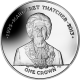 Falkland Islands 2013 - Baroness Thatcher, LG. OM. PC. FRS - Cupro Nickel Coin