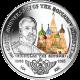 British Virgin Islands 2013 - Romanov Dynasty: Nicholas II - Coloured Cupro Nickel Coin
