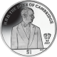 British Virgin Islands 2013 - Prince George's Christening: Duke - Uncirculated Cupro Nickel Coin